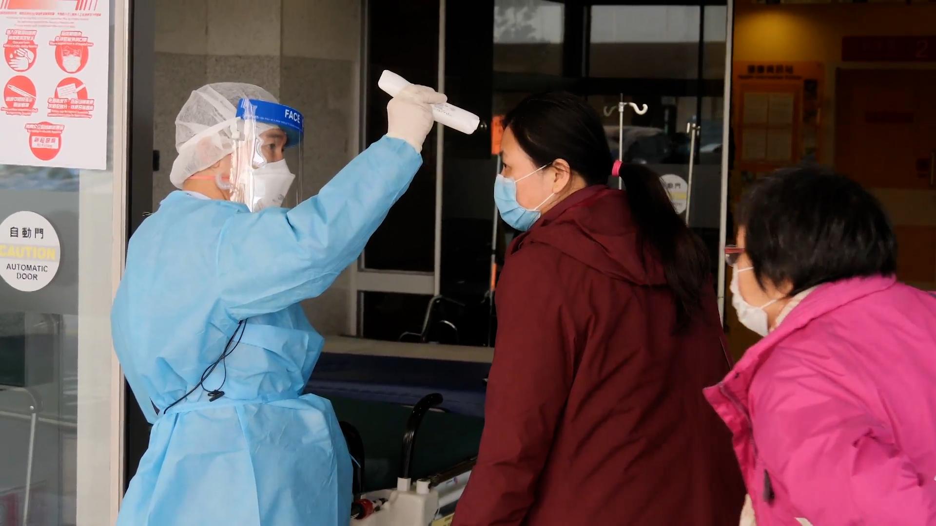 Casos de coronavirus en China aumentan en varias localidades del país